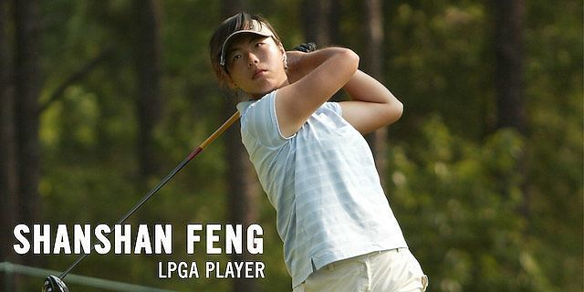 ShanShan Feng Golf Alumni At IJGA